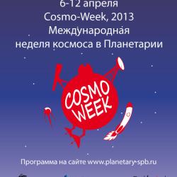 Space Week 2013