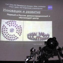 Конференция  «Инновации в науке и образовании»